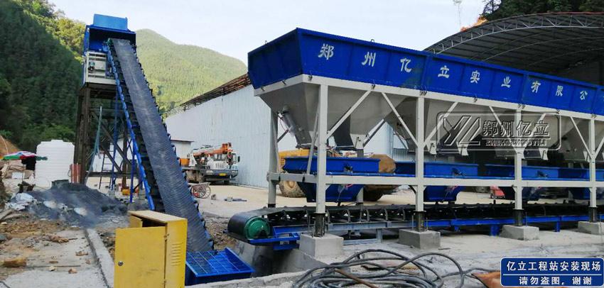 工程混凝土搅拌站设备厂家直销 价格实惠